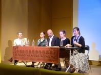 conférence d'ouverture au pcb